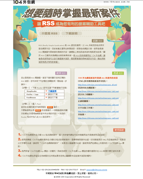 act_104case_08.jpg