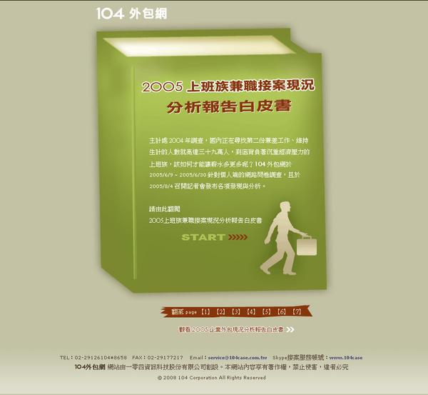 act_104case_06.jpg