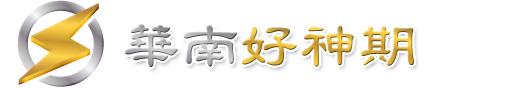 wn_logo512x88