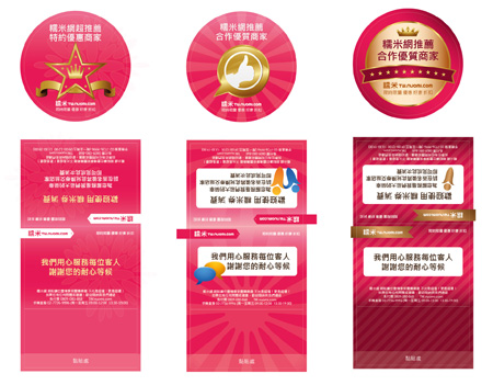 Stickers_110715_s
