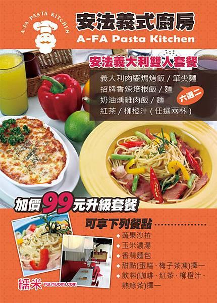 DM120223_kitchen_s