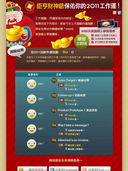 Gjun_web110311_2s
