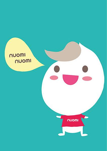 doll110708_nuomi01_s
