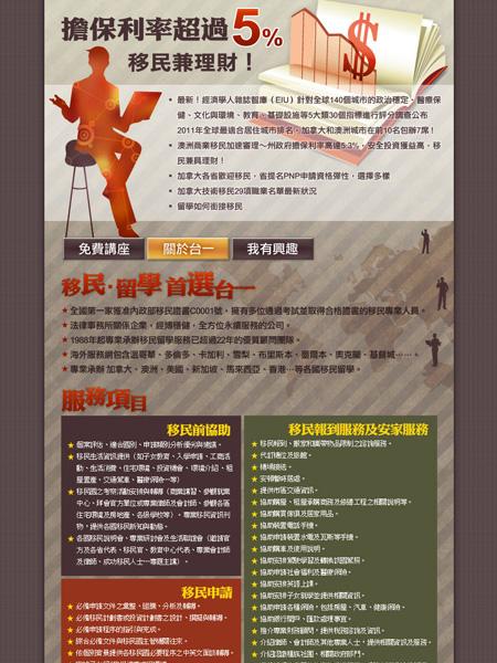 cnyes_taione120414b_s