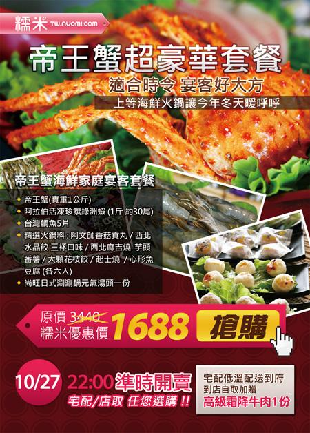 DM111020_wang_s