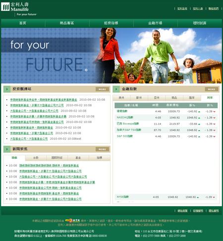ml_web101025_s