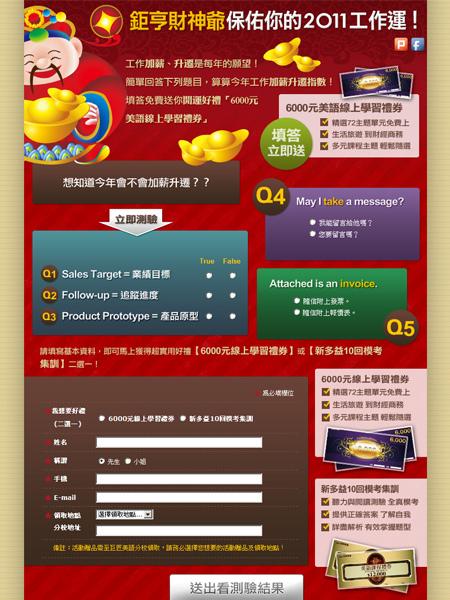 Gjun_web110311_s.jpg