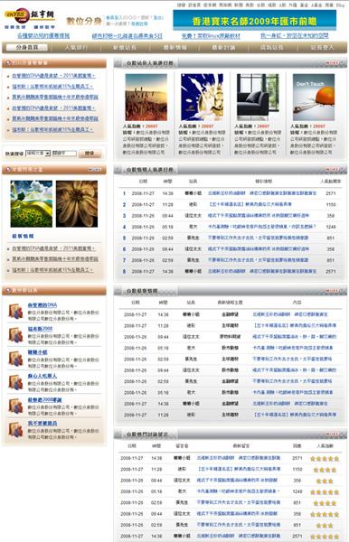 agent_index01_s.jpg