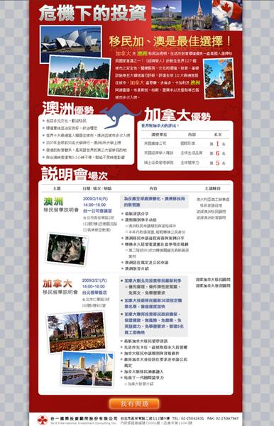 taione_ac_s.jpg