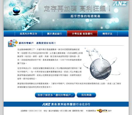 anz_200906web_2s.jpg