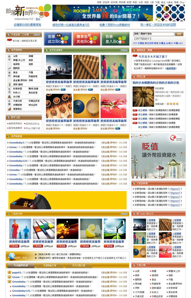 blog_200909_s.jpg