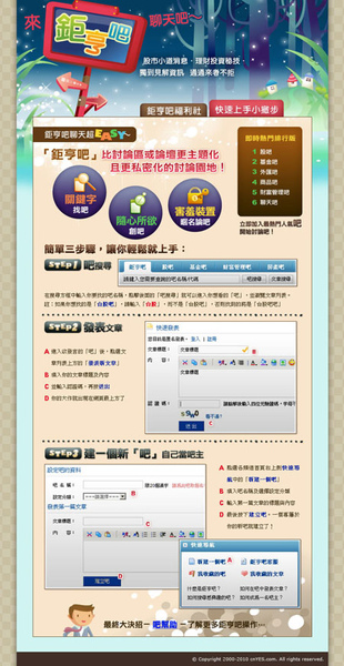 cnyesbar_201001_s.jpg