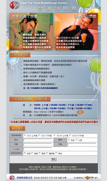 t3b_200909_s.jpg