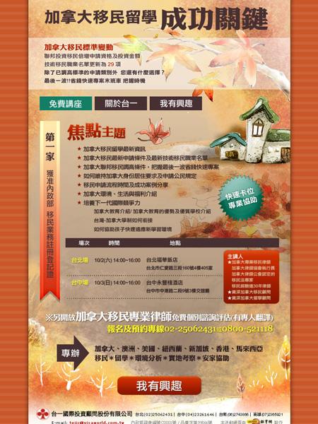t1_web100923_s.jpg