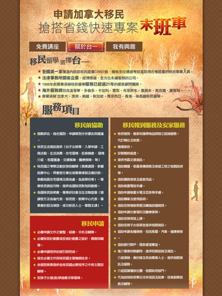 t1_web100714_2s.jpg