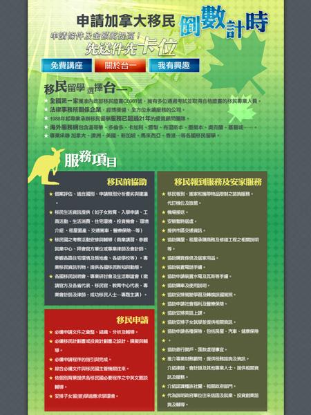 t1_web100521_2s.jpg