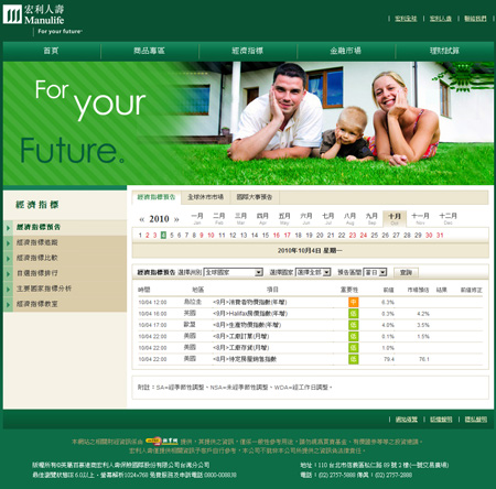 ml_web101025_3s.jpg