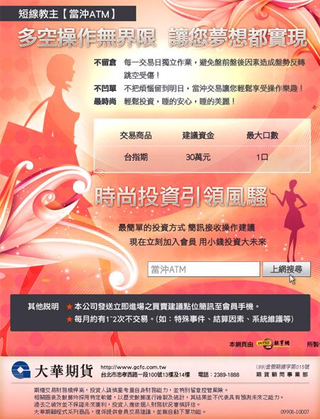 dw_web100813_s.jpg