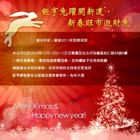 cnyes_card_s.jpg