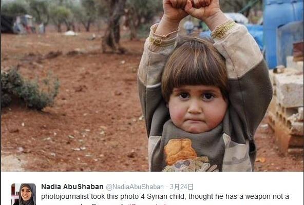 敘利亞.jpg