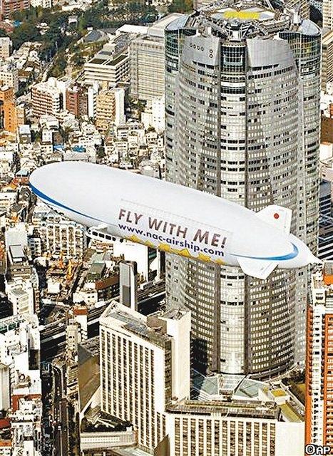 東京飛船1.jpg