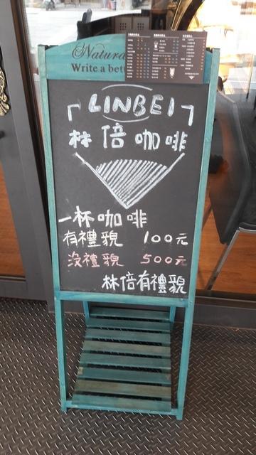 林倍咖啡11.jpg