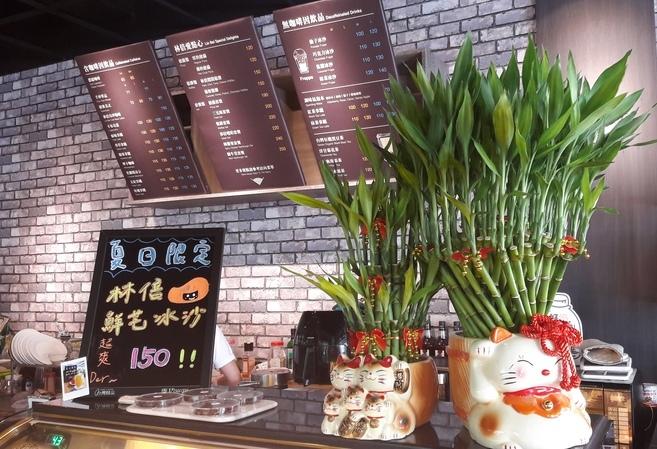 林倍咖啡2.jpg