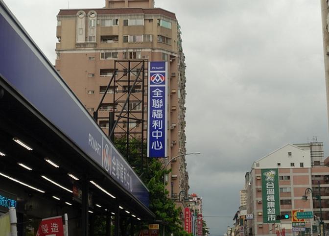 天津路34.jpg
