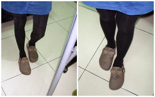 shoe7.png