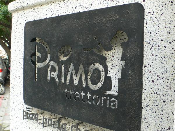 P1070190.JPG