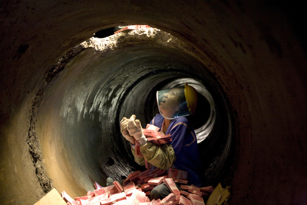 05阿月嬸在地洞20081028-0089.jpg