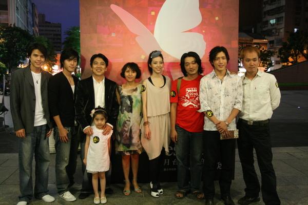 7/4 中山堂首映