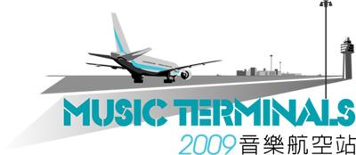 音樂航空站logo(大).jpg