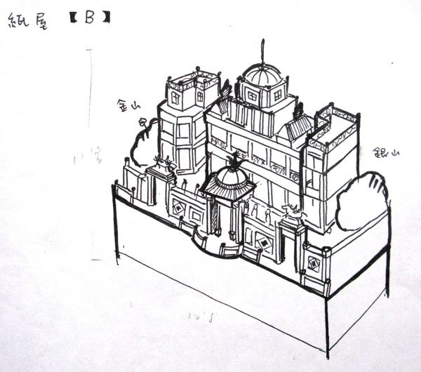紙洋房B-Design.jpg