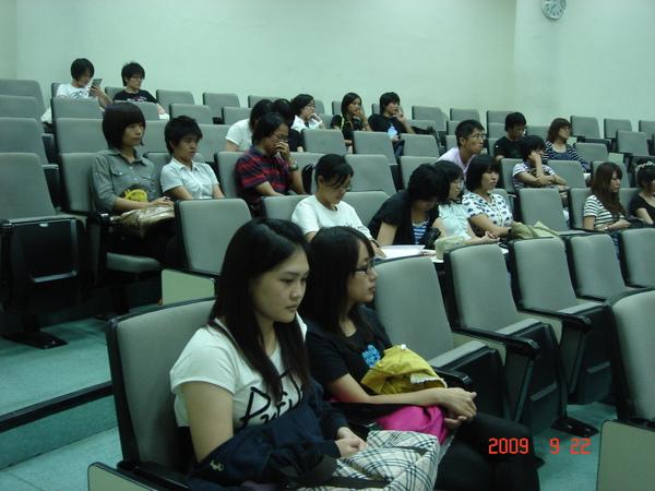 090922高雄師範大學