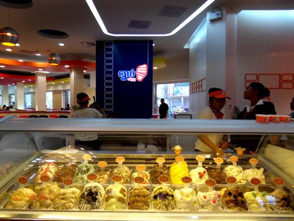 可口的冰淇淋