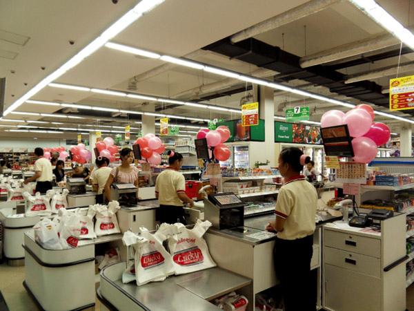 購物城裡的超市