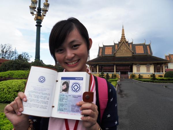 護照本隨時伴我行