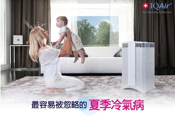 blog圖_室內空氣品質.jpg