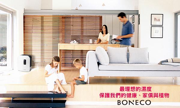 w490_boneco_image_living