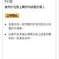 01.註冊 PayPal 帳戶 - PayPal_特選戶頭