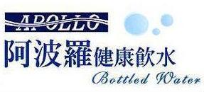logo_apl.jpg