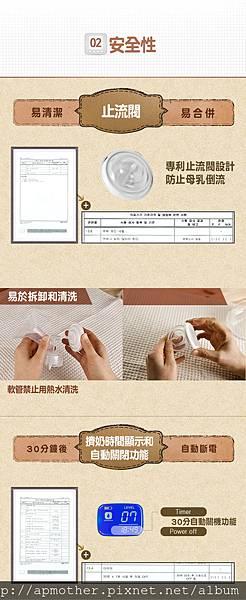 F1_chinese_05.jpg