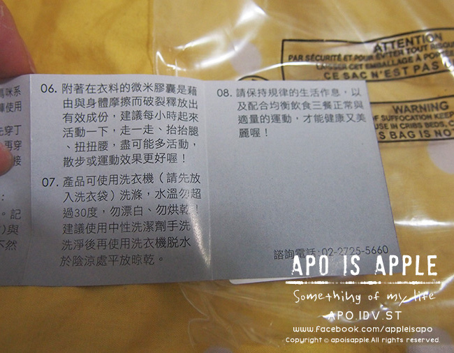 P7040048.JPG