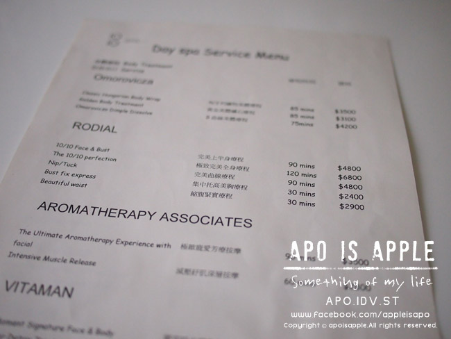 P8030230.JPG