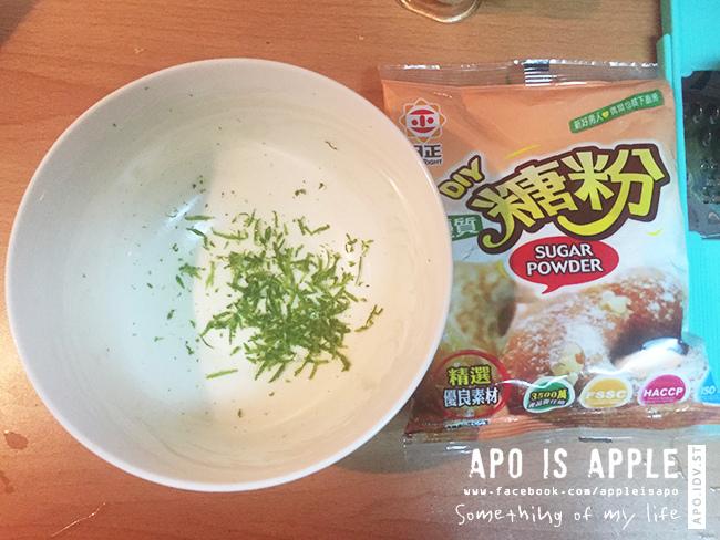 APO IS APPLE 老奶奶 檸檬糖雙蛋糕 作法 食譜11.JPG
