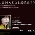 lunasol200810.jpg