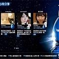 碧兒泉081021.jpg