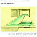 專屬泳池--上群-設計規劃-spa空間