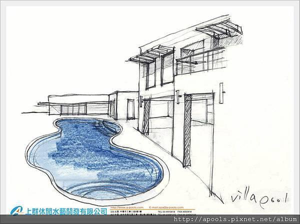 上群vill pool-泳池-規劃設計